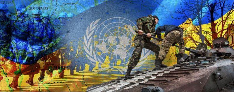 Згода Росії на миротворців у Донбасі – дипломатична гра чи здача?