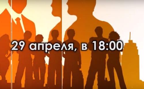 Донбасс, война и безработица (промо)