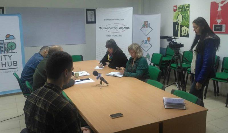В Сєвєродонецьку обговорювали розвиток сімейної медицини