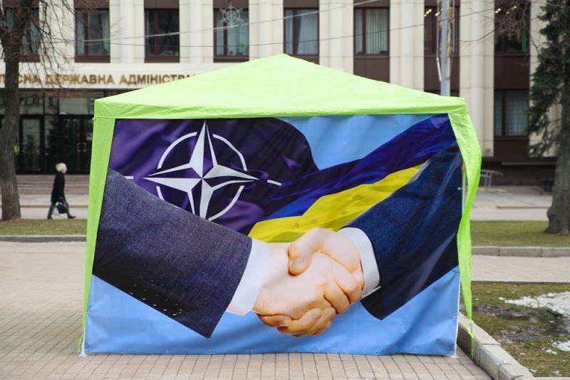 В ДніпроОДА відзначили річницю з дня створення НАТО