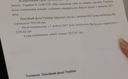 Переселенцев тайно регистрируют на адреса других людей