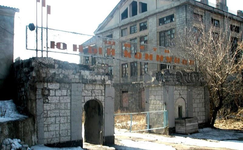"""Підтоплення шахти """"Юнком"""" на Донеччині загрожує екологічною катастрофою – Тука"""