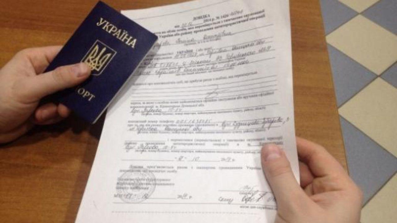 Как получить неполученную пенсию умершего человека минимальные и максимальные размеры пенсии в россии