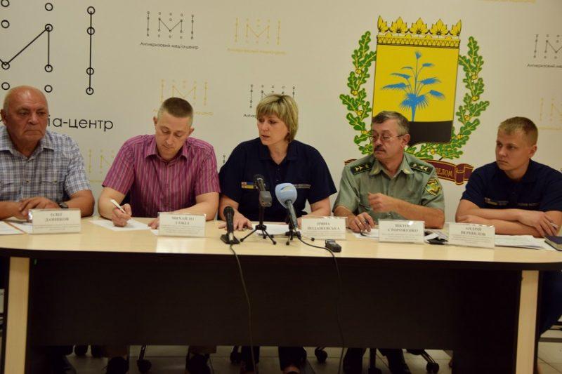 АКМЦ-отлайн: Брифінг щодо організації протипожежного захисту в області під час зернозбиральної кампанії