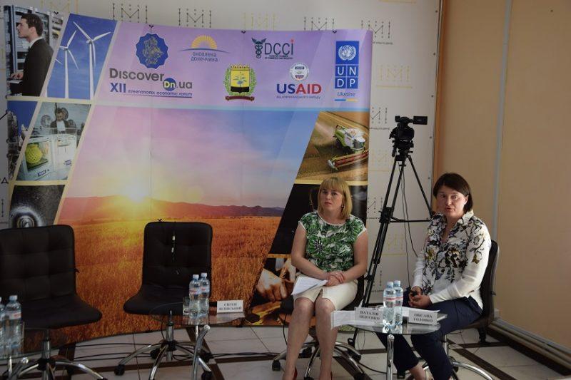Донецька область відновлює інвестиційну привабливість і нарощує експорт