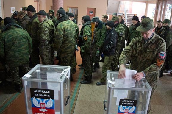 Ватажки терористів готуються до «виборів» та займаються рекламою