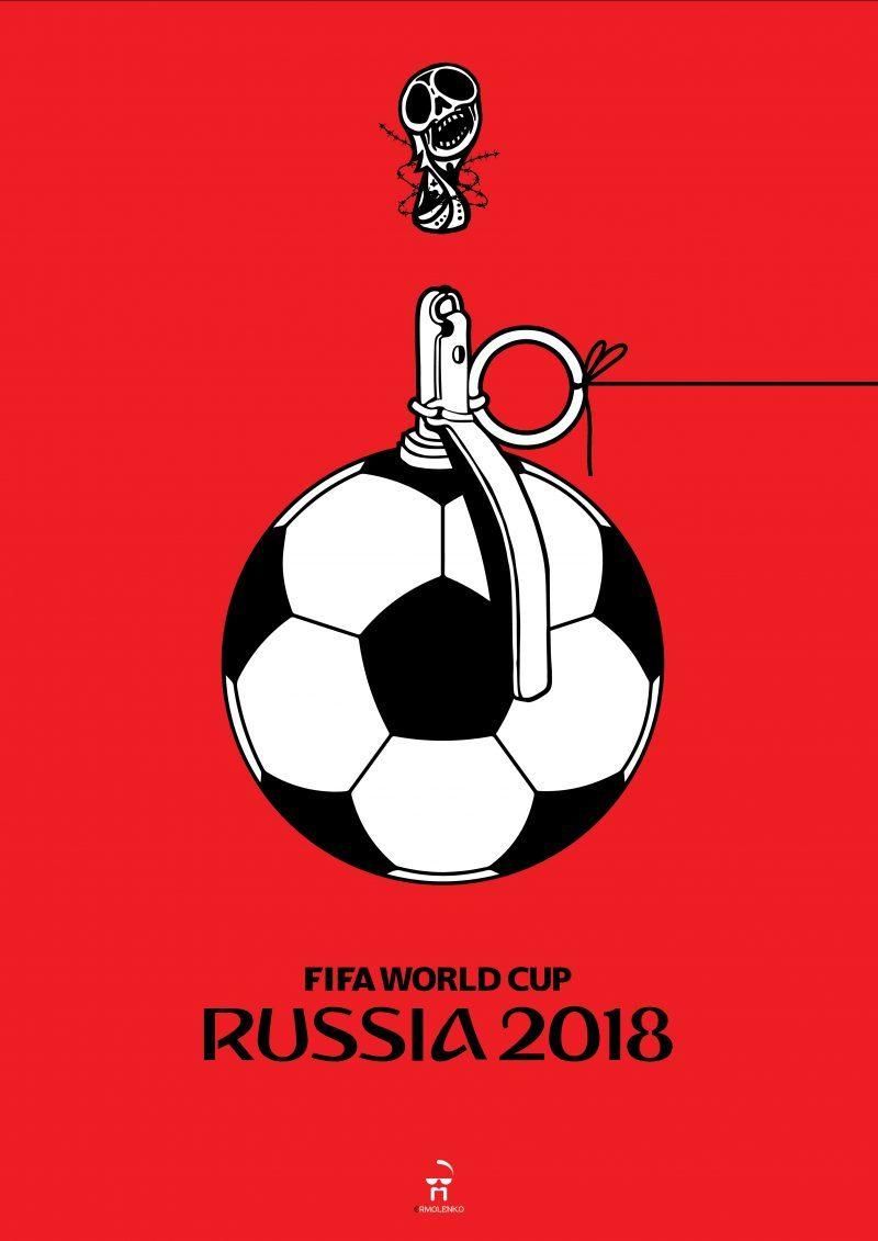 Що чекає Донбас під час ЧС з футболу 2018?