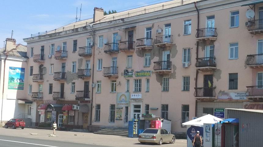 У Костянтинівці арт–група «Світлячки» організовують благодійні заходи