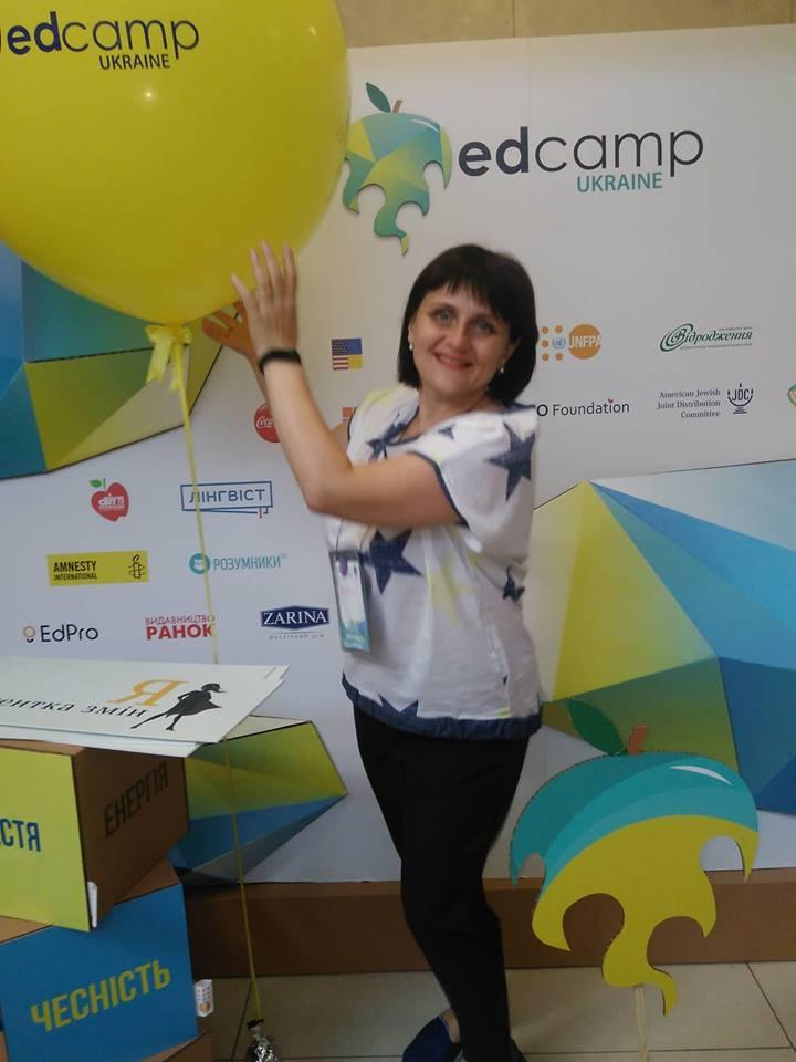 У Харкові відбулася четверта національна (не) конференція для педагогів - Фото №4