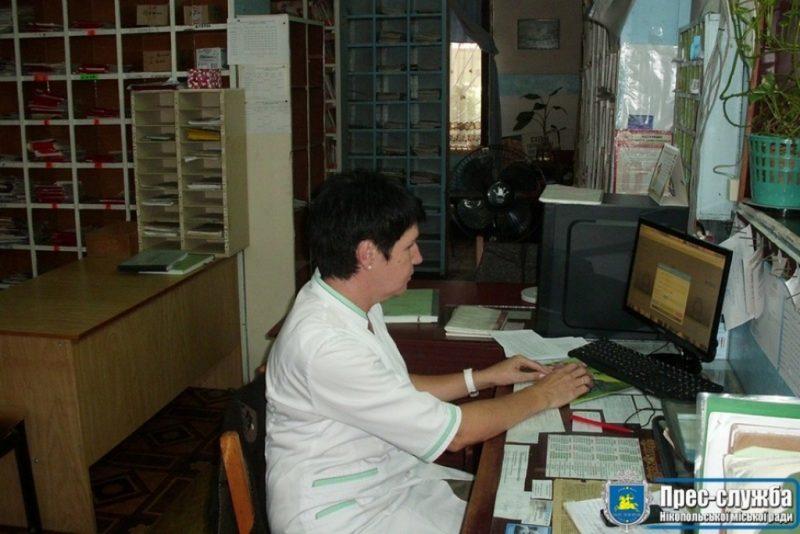 До лікаря через електронну реєстратуру