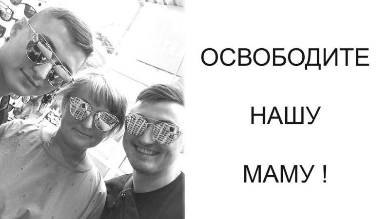 31 серпня, 10-00. Звільніть нашу Маму! Як захистити людей в Донецьку та Луганську