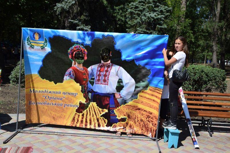 День незалежності, Краматорськ, парк Пушкіна