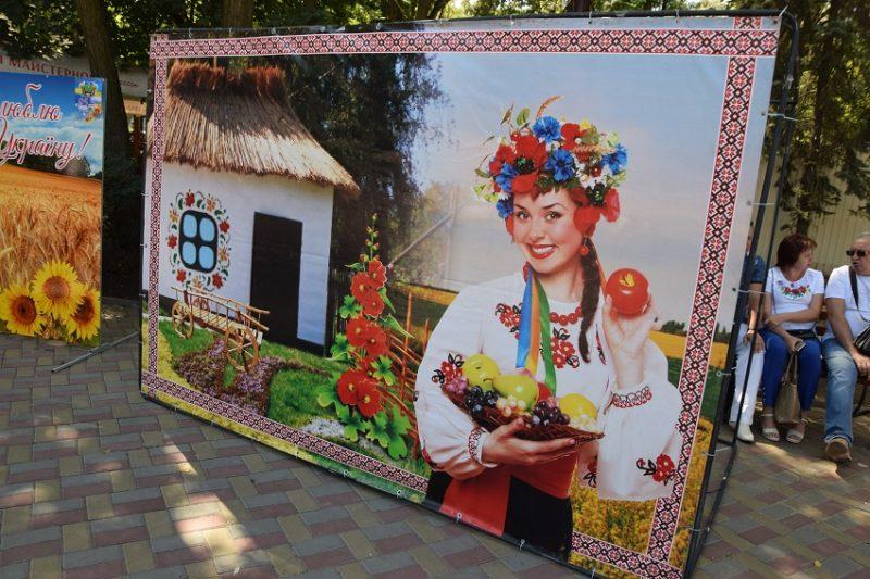 День незалежності, Краматорськ, парк Пушкіна (фотозвіт)