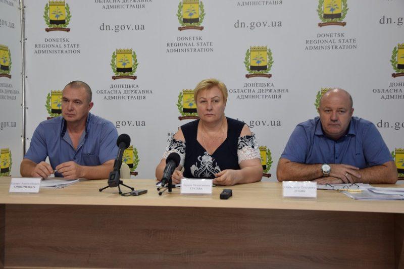 Підготовка до опалювального сезону на Донеччині: старі проблеми та нові тарифи