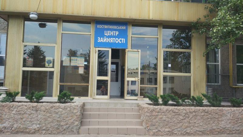 Після 45-ти років можна отримати безкоштовне навчання у ВУЗах України