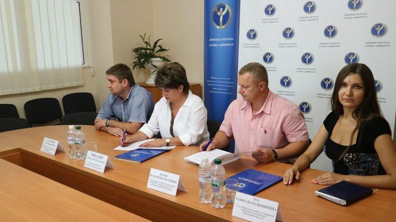 Підписано меморандум між Донецькою обласною службою зайнятості та Головним управлінням Держпраці у Донецькій області