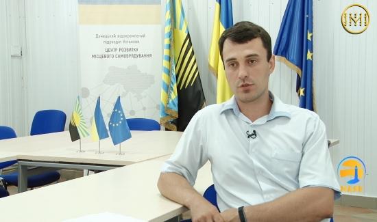 Децентралізація в дії. Що гальмує створення нових ОТГ в Донецькій області?