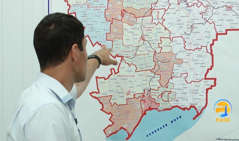 Об'єднання територіальних громад на Донеччині: від успіхів до  гальмування