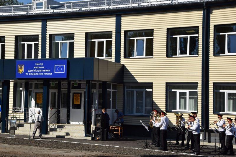 Мешканці Миколаївської громади отримують сервіси європейського рівня