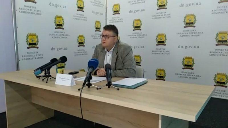 Донецька область забезпечена вакцинами, але захворюваність на кір зростає