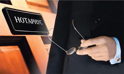 Як оформити спадщину на непідконтрольній Україні території