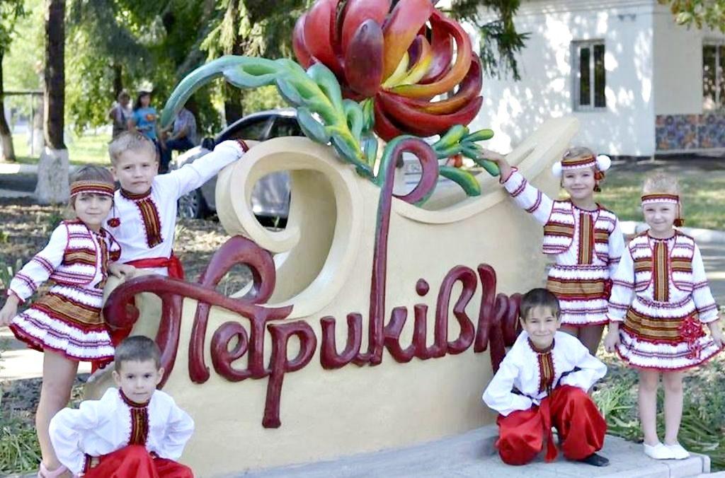 Петриківська ОТГ святкує першу річницю від дня створення
