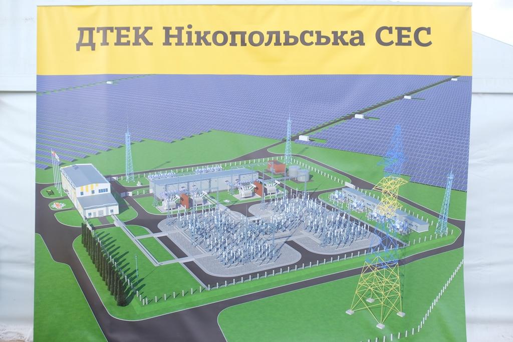 Будують найпотужнішу сонячну електростанцію в Україні - Фото №2