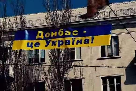 Сурков втрачає позиції, а Донбас готують до інтеграції в Україну