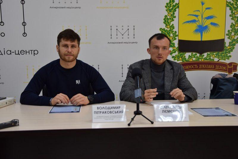 АКМЦ-online: Інтерактивна дискусія про ДБР у Краматорську
