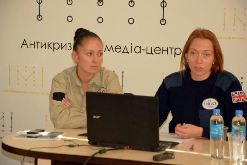 """АКМЦ-online: Семінар для працівників регіональних ЗМІ """"""""Актуальні питання забезпечення мінної безпеки"""" (ч.2)"""