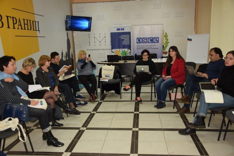 Баланс між свободою слова та журналістською етикою шукали у Краматорську