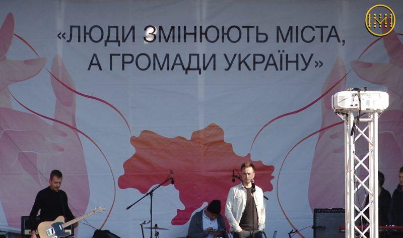 Воркшопи, хенд-мейд і музична програма по-українськи