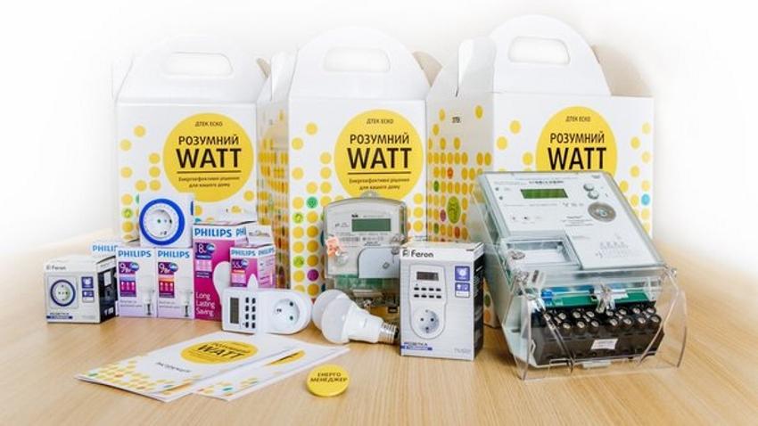 «Розумний WATT»: заощадити гроші на фоні реформувань та здорожчання цін на енергоносії