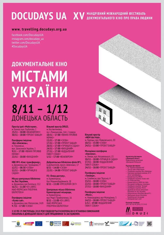 У містах Донеччини пройдуть покази Мандрівного фестивалю документального кіно Docudays UA