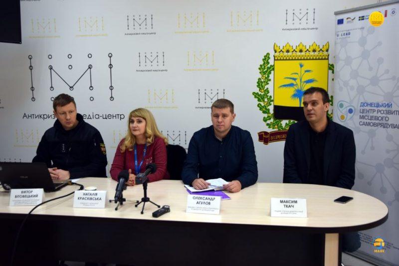 Донецька область стала зразком створення Центрів безпеки в громадах