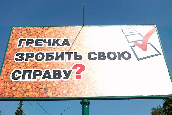 На Донеччині політичні партії задобрюють виборців унітазами, вогнегасниками та побутовою хімією