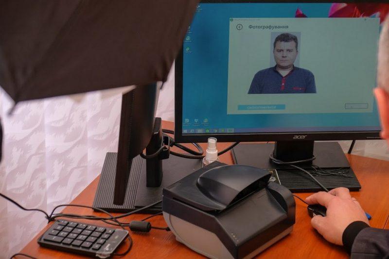Понад 27 тисяч біометричних документів за рік