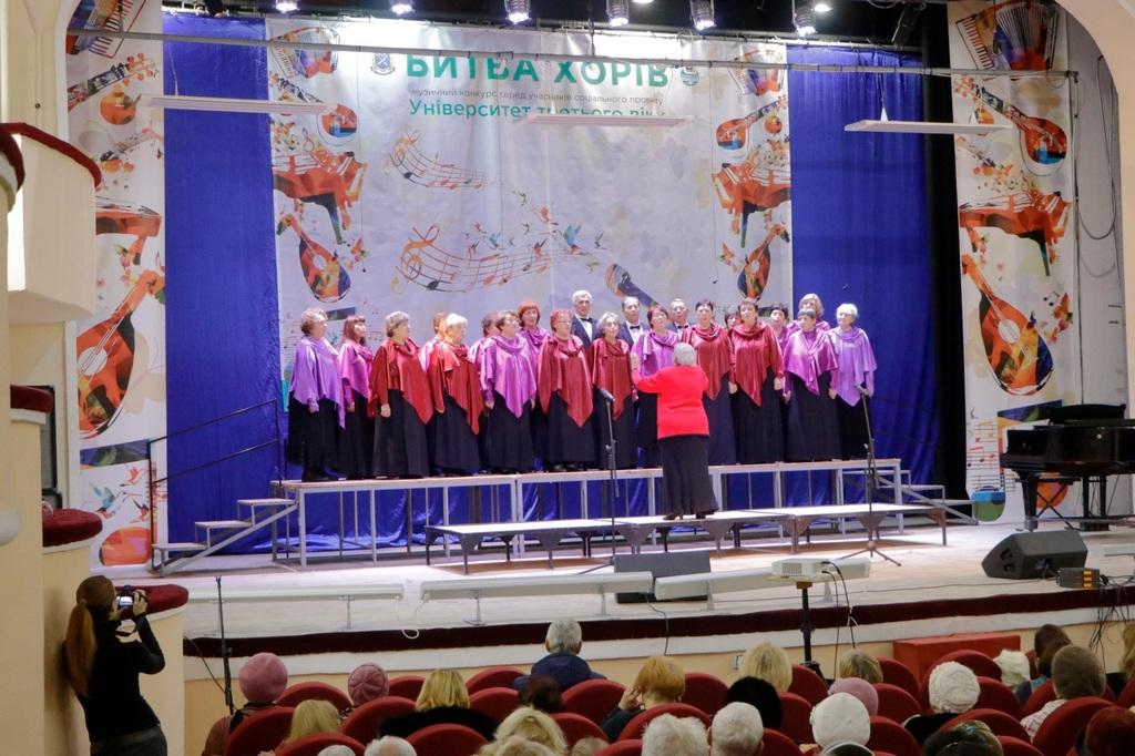 У Дніпрі розпочався музичний конкурс «Битва хорів» - Фото №2