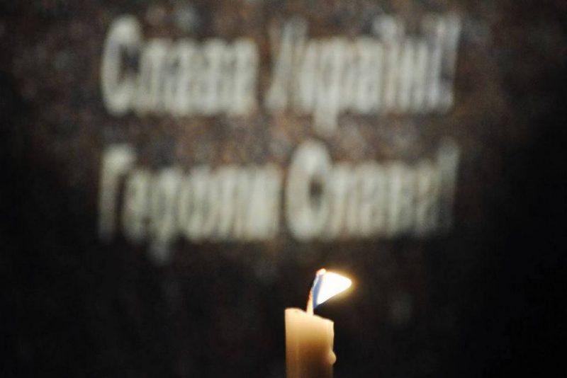 Пам'ять про героїв ДАПу