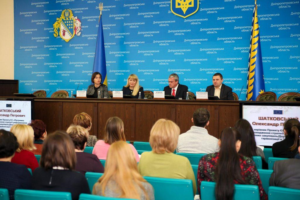 Мінекономрозвитку презентував редакцію законопроекту - Фото №2