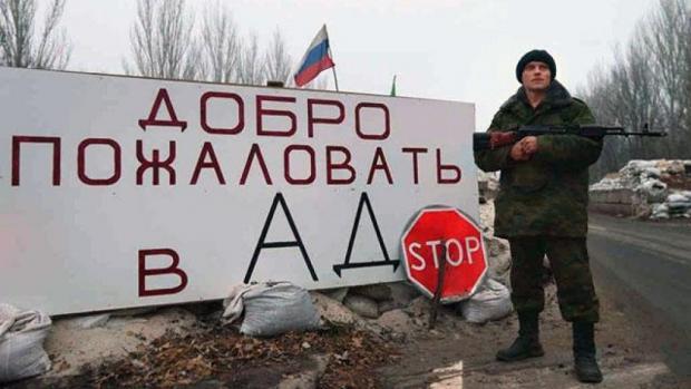 «Розвідка ДНР» визнала – йде пограбування регіону