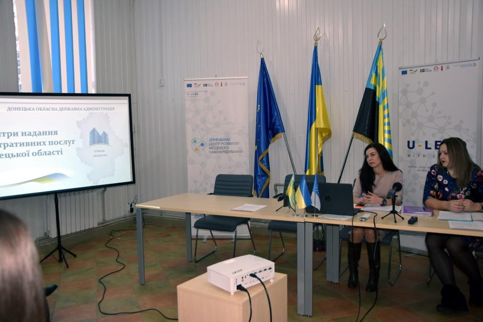 Адміністратори ЦНАПів Донецької області удосконалюють навички з видачи паспортів - Фото №6