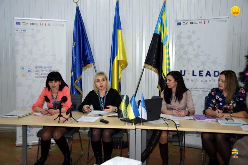 Адміністратори ЦНАПів Донецької області удосконалюють навички з видачи паспортів
