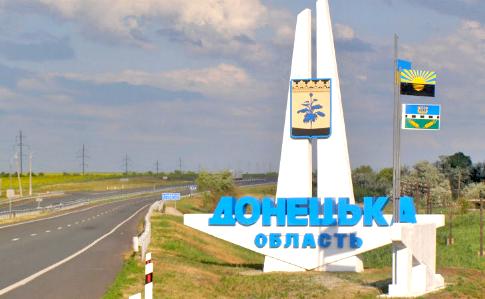 В ДонОДА визначаються, в яких округах області не проводити вибори Президента України