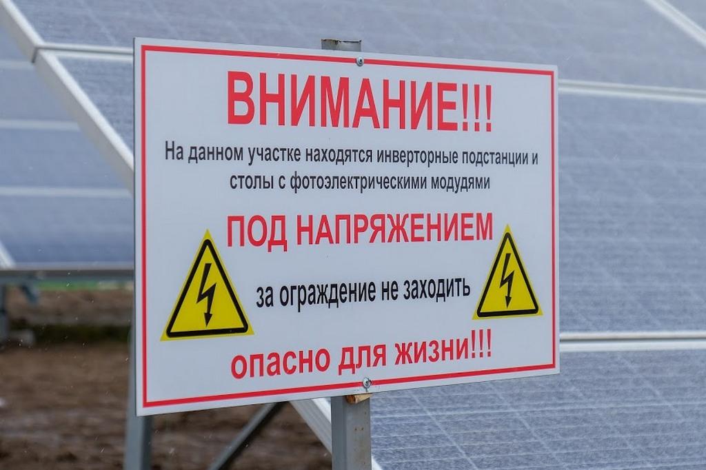 Запрацювала найпотужніша сонячна електростанція в Україні - Фото №4