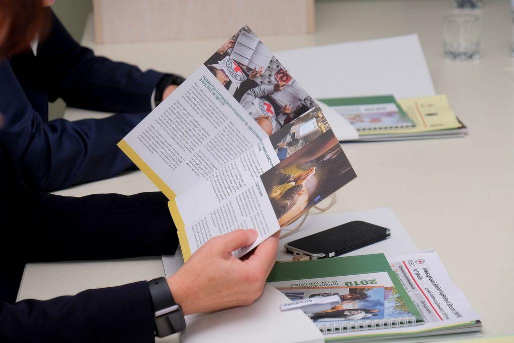 Тренінговий центр судово-медичної ідентифікації - Фото №1