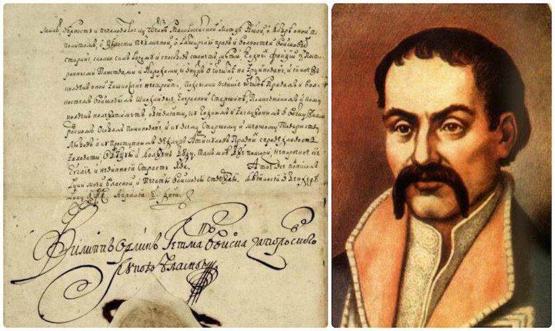 5 квітня, 10-00. Науково-практична конференція: Перші козацькі читання, присвячені  конституції Пилипа Орлика