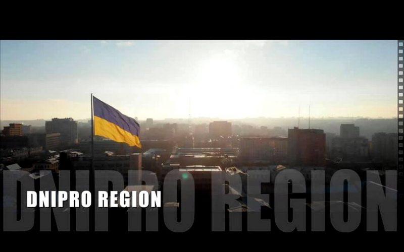 Кіномандрівка Дніпропетровщиною – фільм-візитівка «Dnipro Region»
