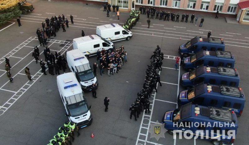 Командно-штабні навчання поліції та Нацгвардії