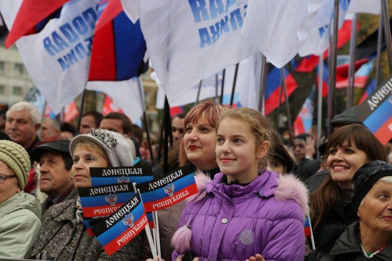 У ДНР готують мітинг проти українських виборів
